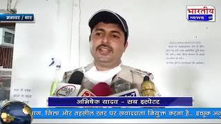गुजरात से अवैध हथियार खरीदने आए व्यक्ति को मनावर थाने के अंतर्गत ग्राम सिंघाना  पुलिस ने धर दबोचा।