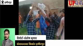 हमीरपुर समारोह में अवैध असलहा के बल पर प्रदर्शन कर रहे दो युवकों का वीडियो वायरल,पुलिस ने किया गिरफ्