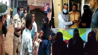 Keriadar Aur Makandar Mein Hua Compermize | At Ismail Nagar Bandlaguda Hyderabad | @ SACH NEWS |