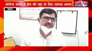 TOHANA : विधायक देवेंद्र सिंह बबली को नर्सो ने बांधी राखी ! ANV NEWS HARYANA !