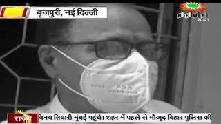 #हिंदू_विहीन_होती_दिल्ली - 2 राजधानी दिल्ली छोड़ कर भाग रहा है हिंदू ? दंगों के बाद प्राण बचाने के भय