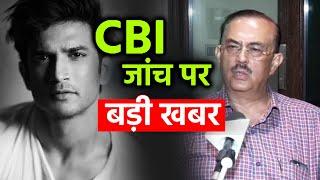 BREAKING! CBI Janch Ke Liye Sushant Ke Pitaji Lenge Decision, Lawyer Vikas Singh Ka Bada Khulasa