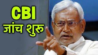 Breaking News: Sushant Singh Rajput Ke Pitaji Aaj CM Nitish Kumar Se Karenge CBI Janch Ki Mang
