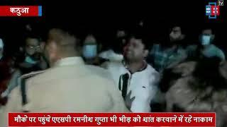 लखनपुर टोल प्लाजा पर हुआ हंगामा... स्थानीय युवकों ने जमकर की तोडफ़ोड़
