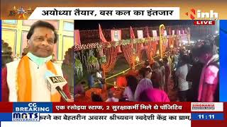 Ram Mandir News || अयोध्या पहुंचे Jaibhan Singh Pawaiya