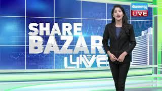 Share Bazar में लौटी रौनक | 241 अंकों की तेज़ी के साथ 37000 के ऊपर खुला सेंसेक्स |#DBLIVE