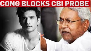 Breaking News: Congress Kar Rahi hai Virodh, Bihar CM Nitish Kumar Ne Ki CBI Janch Ki Shifaras