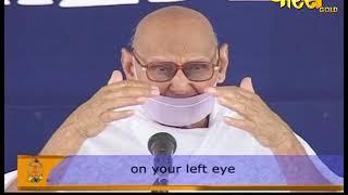 आचार्य श्री महाप्रज्ञ जी | अमृतवाणी | Acharya Shree Mahapragya | Amrit Vani | 11/07/20