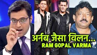 Ram Gopal Varma Ki Shahrukh, Salman Ko Salah, Arnab Goswami Ko Jawab Do, Hue Troll
