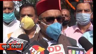 4 AUG 10 यशवन्त सिंह परमार ने इतिहास के साथ भूगोल भी बदला :  स्वास्थ्य मंत्री राजीव सैजल