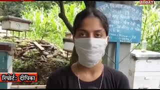 4 AUG 2 रटेड़ा गांव की सीमा देवी ने लिखी स्वरोजगार की गाथा  तीन माह में कमा रही एक लाख रुपये