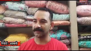 4 AUG 11 हमीरपुर जिला में सडक किनारे बनाए गए फूटपाथ को सही ढंग से बनाना भूला प्रशासन