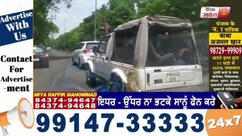 Breaking: CM Captain का Siswan farm house घेरने निकले Bhagwant mann और Harpal Cheema