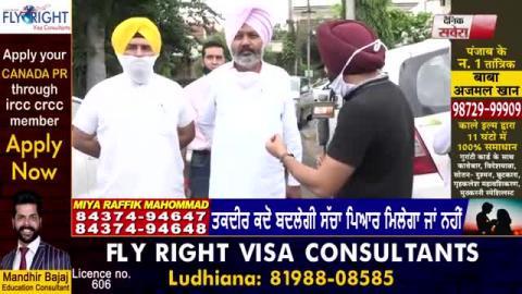 Exclusive: ज़हरीली शराब मामले में दोषियों को बचा रहे Captain, खुद के MLA भी शामिल- Harpal Cheema
