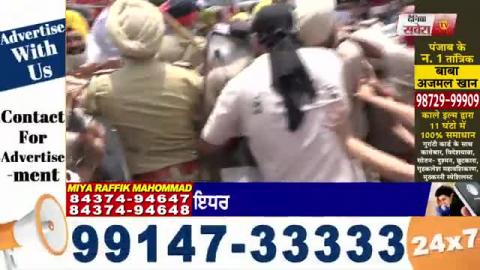 Breaking: Police ने हिरासत में लिए MP Bhagwant Mann,CM House घेरने जा रहे थे AAP नेता