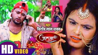 #VIDEO || #Antra Singh Priyanka | जलवा चढ़ाएगे | #Vinod Lal Yadav | Bhojpuri Bolbum Song 2020