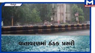 Jetpur: ભારે પવન અને ગાજવીજ સાથે વરસાદ