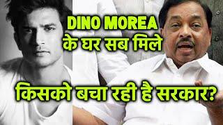 Big Breaking News: Sushant Case Ek Aur Actor Ka Naam, BJP Ke Narayan Rane Ne Kaha Ki Hatya Hui Hai