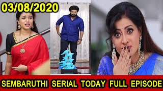 SEMBARUTHI SERIAL TODAY FULL EPISODE|SEMBARUTHI 3rd August 2020|SEMBARUTHI SERIAL 03/08/2020 EPISODE