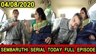 SEMBARUTHI SERIAL TODAY FULL EPISODE|SEMBARUTHI 4th August 2020|SEMBARUTHI SERIAL 04/08/2020 EPISODE