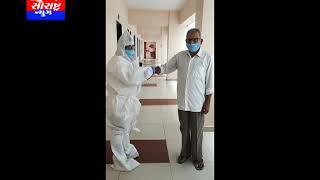 કોરોના કેર સેન્ટરમાં મહિલા તબીબ દ્વારા દાખલ દર્દીઓને રાખડી બંધાય