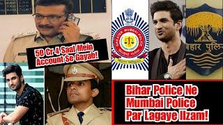 Bihar Police Questions Mumbai Police In Sushant Singh Rajput's Incident
