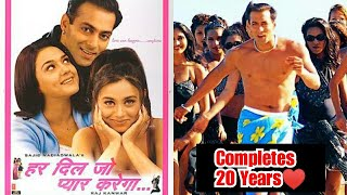 Har Dil Jo Pyaar Karega Movie Completed 20 Years On August 4
