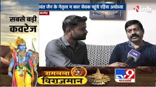 Chhattisgarh News || यशवंत जैन ने INH 24x7 से की खास बातचीत