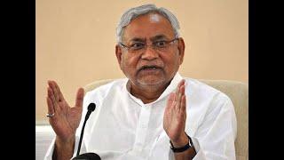 Sushant case: Mumbai Police not cooperating, Nitish Kumar laments lack of support to Bihar Police