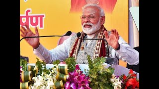 Ram Mandir Bhumi pujan: PMO releases official itinerary for PM Modi's Ayodhya visit