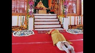 Ram Mandir Bhoomi Pujan: PM Modi offers prayers to Ram Lalla, performs 'sashtang pranam'