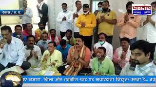 पूर्व CM कमलनाथ के साथ साथ प्रदेश भर में कांग्रेसियो ने आज मन्दिरो में जाकर हनुमान चालीसा पाठ किया।