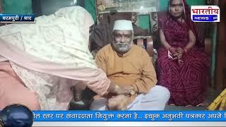 सांप्रदायिक् सद्भाव मिसाल, 45 वर्षों से हिन्दू भाई को राखी बांध रही मुस्लिम बहन। #bn #mp