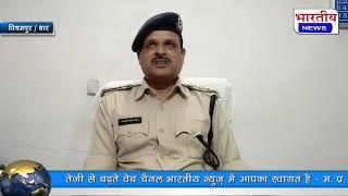 महज 12 घंटों में पिथमपुर पुलिस ने हनुमान मंदिर में दान पेटी चोर को CCTV फुटेज के आधार पर पकड़ा। #bn