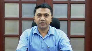 CM Dr Pramod Sawant greets 'Ram Bhakts' say 'Jai Sri Ram' ahead of Bhoomi Pujan in Ayodhya