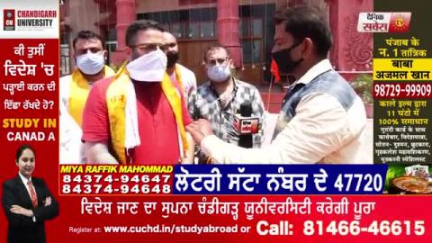 Ram Mandir निर्माण को लेकर Amritsar में BJP ने लडडू बांट कर मनाई ख़ुशी