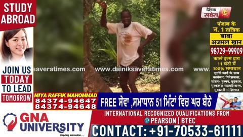 Kapil Sharma ਹੋਏ Fan ਇਸ ਅਫਰੀਕੀ ਲੜਕੇ ਦੇ, Share ਕੀਤੀ ਇਹ Video | Dainik Savera