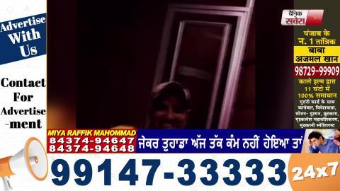 Afsana ਦਾ ਸੁਪਨਾ ਹੋਣ ਜਾ ਰਿਹਾ ਹੈ ਪੂਰਾ ,Video Share ਕਰ ਸਾਂਝੀ ਕੀਤੀ ਖੁਸ਼ੀ | Dainik Savera