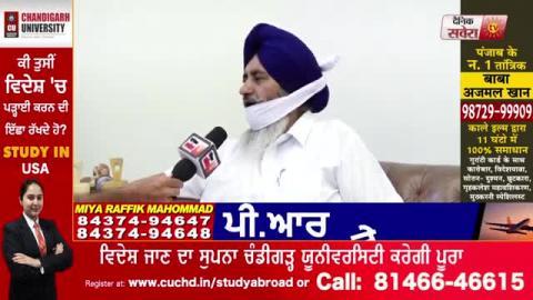 Exclusive: ज़हरीली शराब मामले में Akali Leader Des Raj Dhugga ने Captain को घेरा