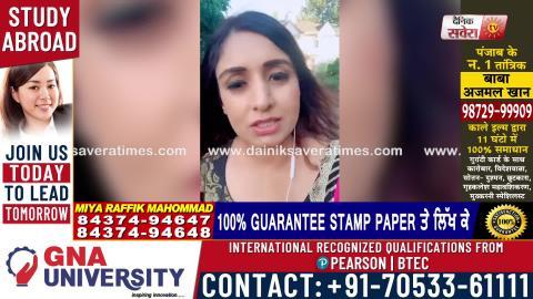 Noor ਬਾਰੇ ਖੁੱਲ ਕੇ ਬੋਲੀ Sammy Dhaliwal, CM ਨੂੰ ਵੀ ਕੀਤਾ Target | Dainik Savera