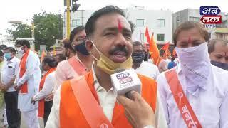 અયોધ્યામાં રામમંદિર ભૂમિપૂજન પ્રસંગ નિમિતે રાજકોટમાં ભવ્ય ઉજવણી | ABTAK MEDIA