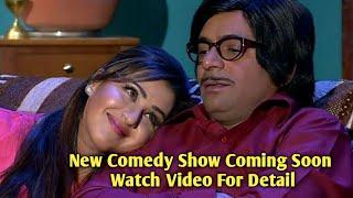 Sunil Grover And Shilpa Shinde To Do New Comedy Show