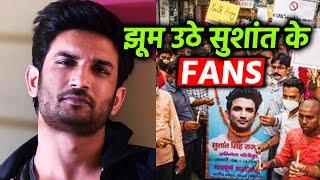 Breaking: Sushant Singh Rajput Ke Fans Ne Manaya Jashn, CBI Janch Ki Khushi