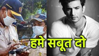 Breaking News: Mumbai Police Ne Mangi Public Se Madat, Disha Case Pr Jo Bhi Mile Hume Batao