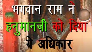 हनुमानगढ़ी में पूजन के बाद ही राम के दर्शन करने की है परंपरा, जानिये क्यों