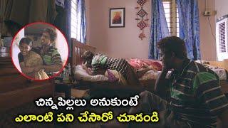 చిన్నపిల్లలు ఎలాంటి పని చేసారో | Ivana And GV Prakash Kumar Funny Fight | Jyothika