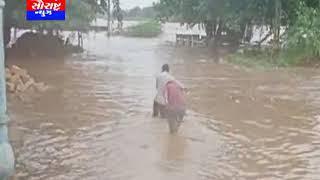 જાફરાબાદ-રાજુલામાં ધોધમાર વરસાદ વરસતા ડેમો ભરાયા