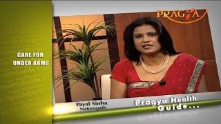 How to  take care & clean of dark underarms Payal Sinha काली बगलों को साफ़ कैसे करें