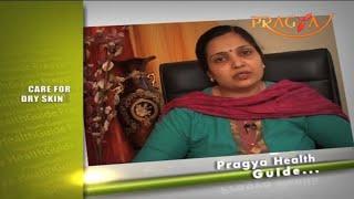 Dry skin care especially in winters Ayurveda expert रूखी  खुश्क त्वचा की देखभाल कैसे करें