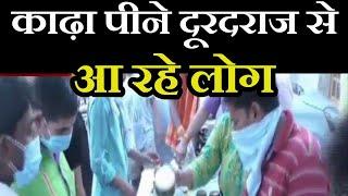 Bareilly Hindi News | निशुल्क काढ़ा वितरण अभियान, काढ़ा पीने दूरदराज से आ रहे लोग | JAN TV